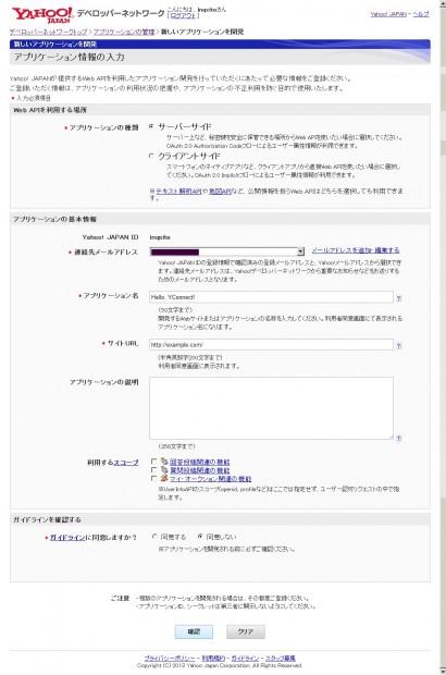 2013-01-20_183915